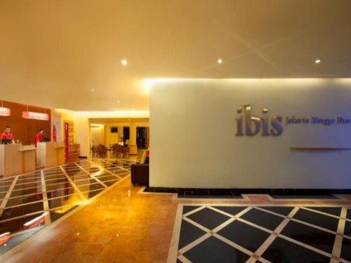 Ibis Hotel Jakarta Mangga Dua Ibis Style Mangga Dua Square